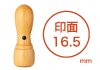 【法人印 天丸】 薩摩本柘 16.5mm