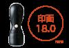 【法人印 天丸】 高級黒水牛[芯持] 18.0mm