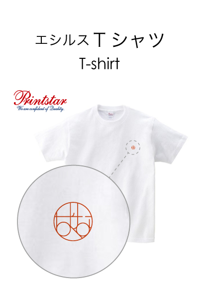 エシルス Tシャツ