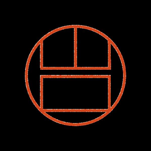 山口さんのデザインはんこ、印鑑作成・販売のエシルス