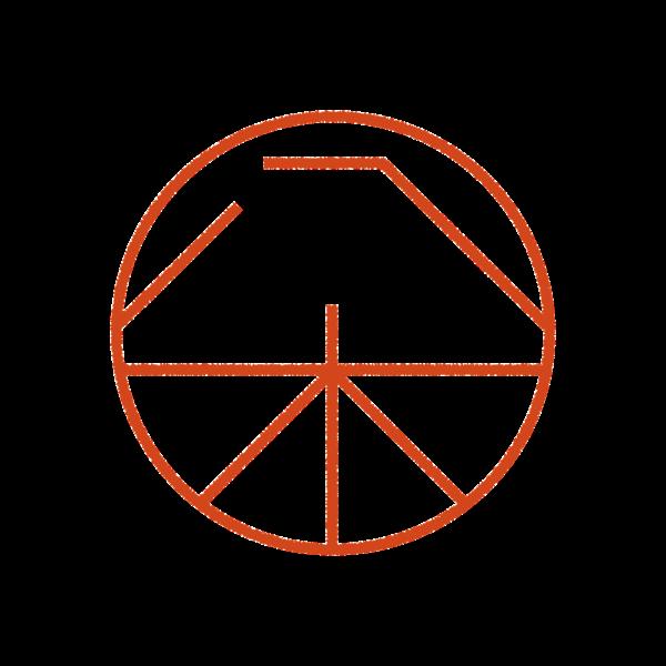 八木さんのデザインはんこ、印鑑作成・販売のエシルス