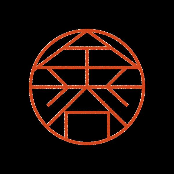 金谷さんのデザインはんこ、印鑑作成・販売のエシルス
