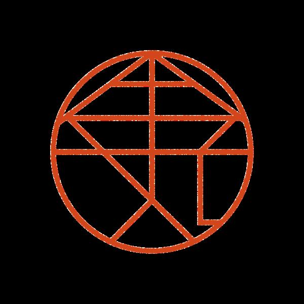 金丸さんのデザインはんこ、印鑑作成・販売のエシルス