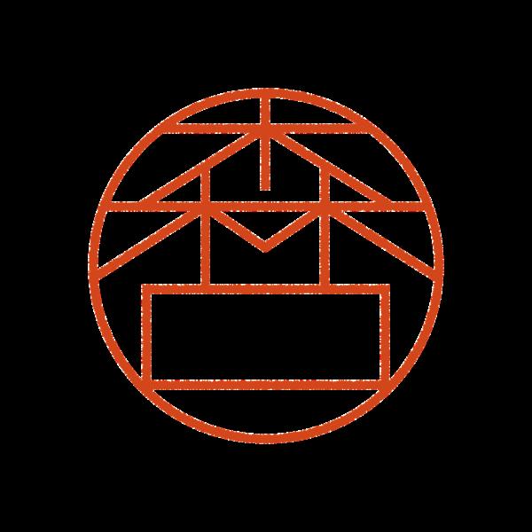森口さんのデザインはんこ、印鑑作成・販売のエシルス