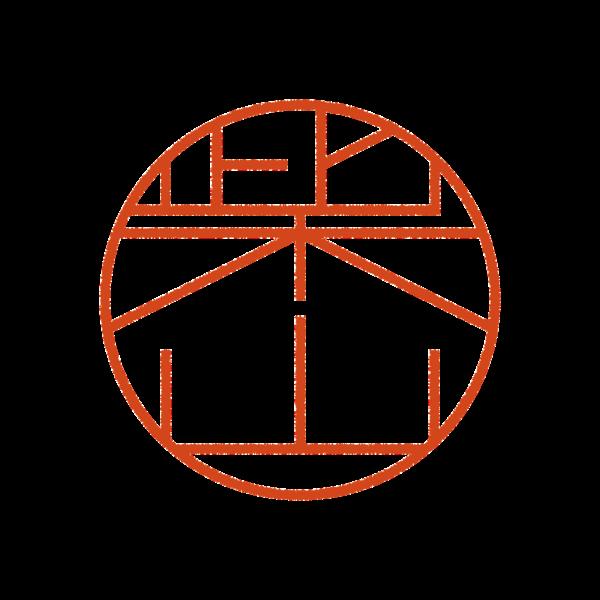 柴山さんのデザインはんこ、印鑑作成・販売のエシルス