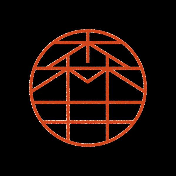 森井さんのデザインはんこ、印鑑作成・販売のエシルス