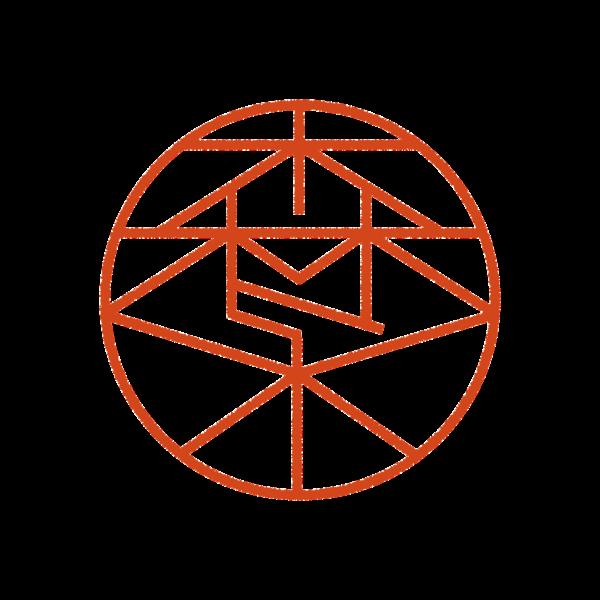 森永さんのデザインはんこ、印鑑作成・販売のエシルス