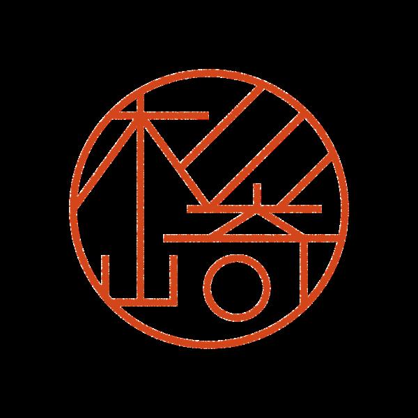 杉崎さんのデザインはんこ、印鑑作成・販売のエシルス