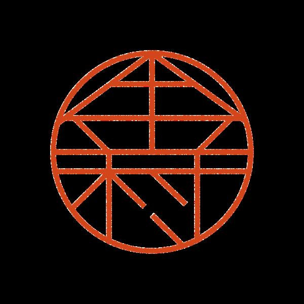 金村さんのデザインはんこ、印鑑作成・販売のエシルス