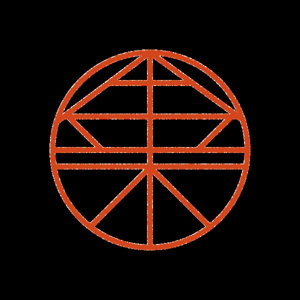 金木さんのデザインはんこ、印鑑作成・販売のエシルス