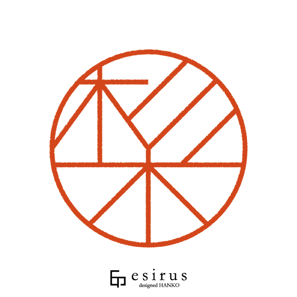 杉木さんのデザインはんこ、印鑑作成・販売のエシルス