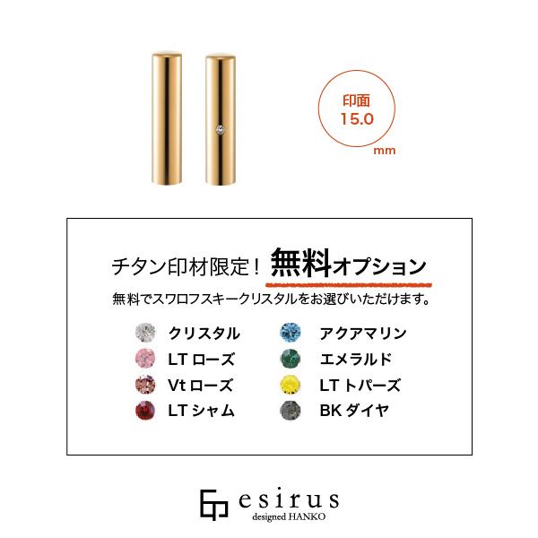 ゴールドチタン(ミラー) 寸胴 15mm