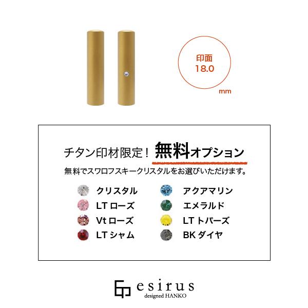 ゴールドチタン(マット) 寸胴 18mm